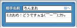 d0010470_1617471.jpg