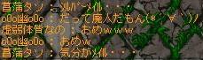 d0010470_16291725.jpg