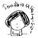 d0024573_10185051.jpg