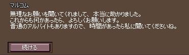 d0018585_22404074.jpg