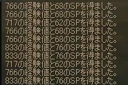c0017886_1863584.jpg