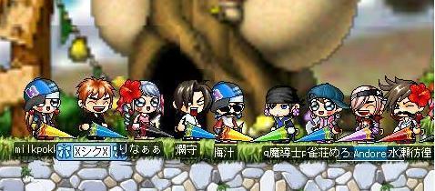 d0028389_1252187.jpg
