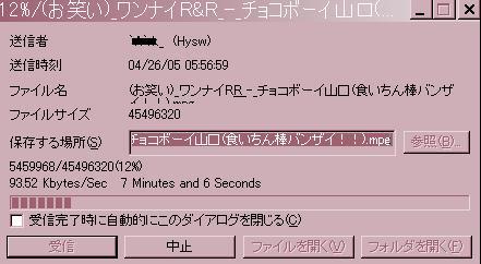 b0018891_6114972.jpg