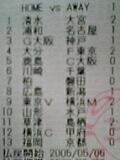 b0067891_20314059.jpg