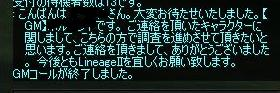 c0016602_12342886.jpg