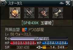 b0062614_1383546.jpg