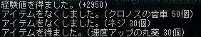 d0033437_16564815.jpg