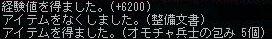 d0033437_1721973.jpg