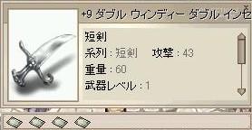 b0037741_9231673.jpg