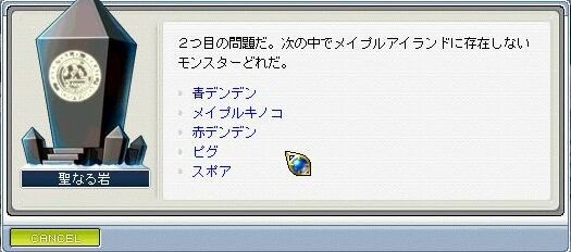 c0054441_9532591.jpg