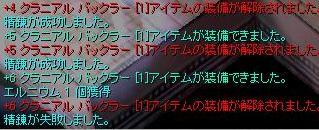 d0015045_1429567.jpg
