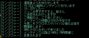 a0032553_1837515.jpg