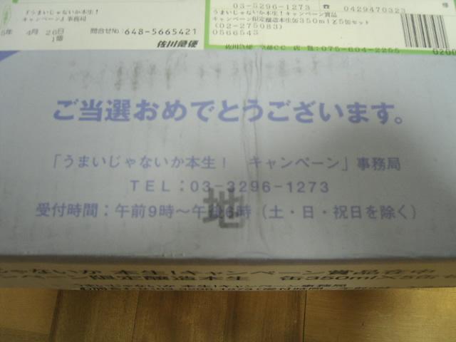 c0004059_18381787.jpg