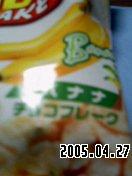 b0026467_5173312.jpg