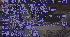 b0036369_12325425.jpg
