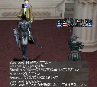 b0036369_12332550.jpg