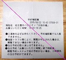 a0012575_2091620.jpg