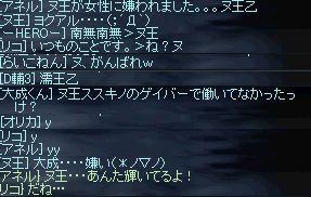 b0050075_20103692.jpg