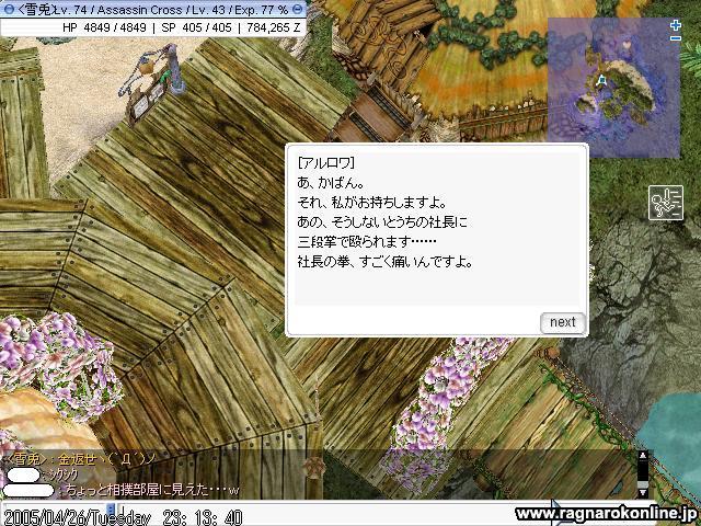 d0022781_091518.jpg