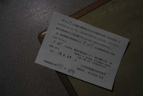 c0032784_1394936.jpg