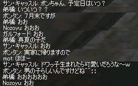 c0017886_13345755.jpg