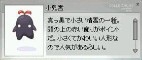 b0032787_3372649.jpg