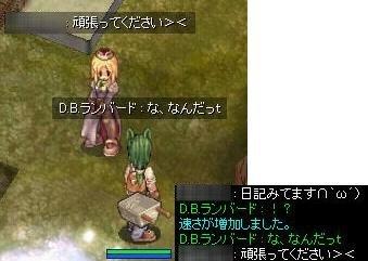 b0032787_3383658.jpg