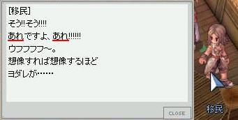 b0032787_3525149.jpg