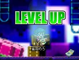 d0028389_2328331.jpg