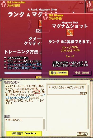 d0035190_169024.jpg