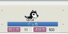 b0063299_1833203.jpg