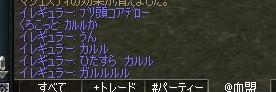 c0016602_0205442.jpg