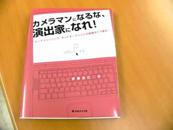 a0022809_215850.jpg