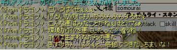 b0051419_22141924.jpg