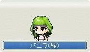 b0059423_17405697.jpg