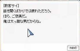 d0020723_18212088.jpg
