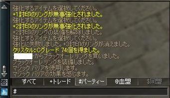 a0034638_2584438.jpg