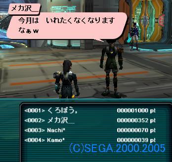 c0061739_2313121.jpg