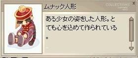b0037741_1023165.jpg
