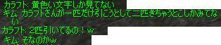 d0014649_16571718.jpg