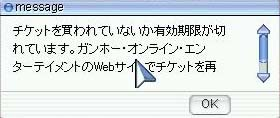 c0072582_1551691.jpg