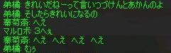 c0017886_1654253.jpg