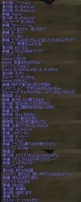 c0017886_16593232.jpg