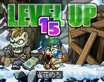 d0028389_22394061.jpg