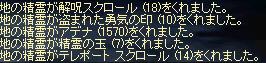 c0026995_18505146.jpg