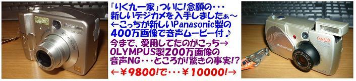 d0032004_22184986.jpg