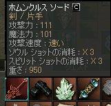 b0016320_14154177.jpg