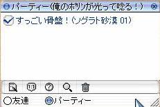 d0020723_1149557.jpg