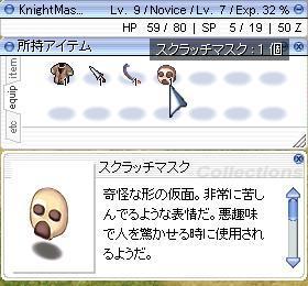 d0019946_22163293.jpg