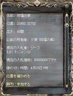 b0012247_027438.jpg